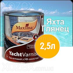 """Лак яхтный """"MAXIMA-Максима"""" Алкидно-Уретановый,ГЛЯНЦЕВЫЙ-2,5лт."""