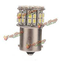 1156 ba15s 1206 50 SMD резервное копирование обратный хвост свет лампы