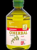 O'Herbal -натуральные гели для душа содержащие 98 процентов натуральных компонентов уже в продаже.