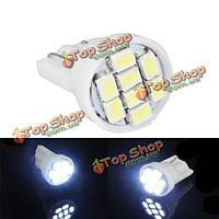 T10 1206 8SMD автомобиль белый LED Интерьер купола карту ширина лампа