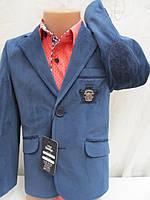 Модный детский пиджак велюр от 6 до 13лет