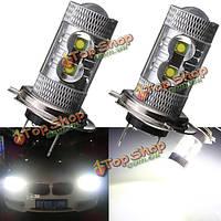 50Вт Н7 LED противотуманного фара дневные ходовые лампы ДРЛ