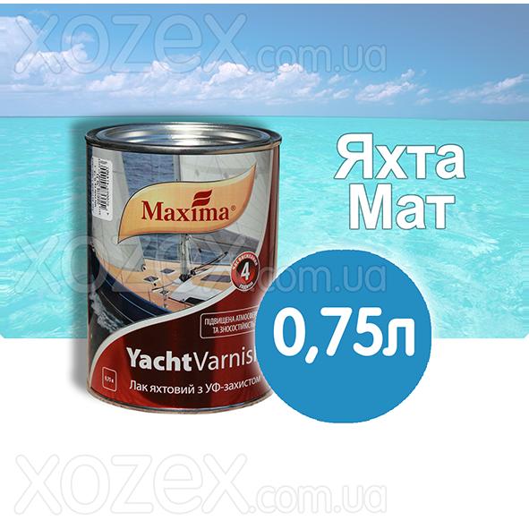 """Лак яхтний """"MAXIMA-Максима"""" Алкідно-Уретановий,Матовий-0,75 лт."""