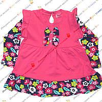 Стильное платье сарафан для девочки Возраст: от 6 месяцев до 2- х лет