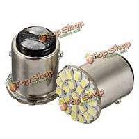 1157 ba15s 22-SMD автомобилей LED резервное копирование обратный хвост свет лампы ярко-белый