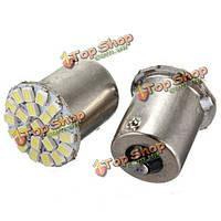 1156 ba15s 22SMD автомобиля LED резервное копирование обратный хвост свет лампы ярко-белый