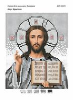 """Схема для вышивки бисером """"Иисус Христос"""",  полная зашивка фона"""