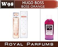 Духи Royal Parfums (рояль парфумс) Hugo Boss «Boss Orange women» (Хьюго Босс «Оранж вумен») 100 мл