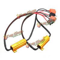 2шт H7 LED DRL противотуманные фары Шина CAN 50Вт 6ohm сопротивление нагрузки проводки компенсатор декодер