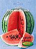Арбуз Роза Юго-востока (10 г) (в упаковке 10 шт)