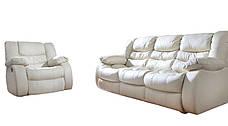 Кресло-реклайнер REGAN (100 см), фото 2