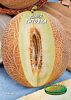 Дыня Титовка (вес 10 г.) (в упаковке 10 шт)