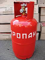 Газовый баллон-пропан 12 литров