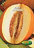 Дыня Дубовка (10 г.) (в упаковке 10 шт)