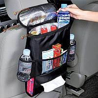 Сумка для хранения многофункциональный автомобиль путешествия сиденья хладоизоляция пакет автоматической мульти-карман