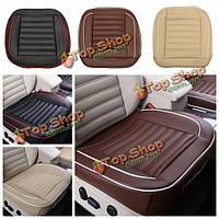 50x50см PU кожаный автомобиля подушки сиденья крышка стула черный/бежевый/кофе авто интерьер коврик коврик