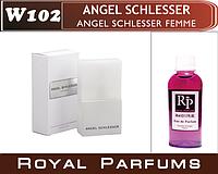 Винница. Женские духи на разлив Royal Parfums Angel Schlesser FEMME №102  100 мл aa12ac9dcd552