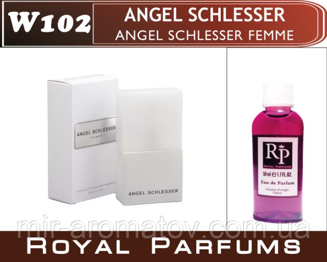 Женские духи на разлив Royal Parfums Angel Schlesser FEMME  №102   35мл