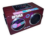 Портативная колонка OPERA OP-8702, фото 1