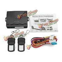 Сигнализация автомобиля дистанционный ключ авто безопасности защитить устройство, фото 1