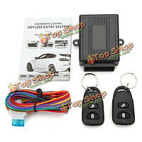 Автомобильная сигнализация системы ввода ключа центрального управления