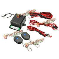 Универсэла 12v автомобильная сигнализация иммобилайзер система контроля тормозного усилия + 2 пульта дистанционного управления
