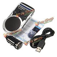 G3 питанием от солнечных батарей Bluetooth  автомобильный комплект громкой связи Digtal LCD  мобильного телефона динамик циферблат