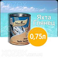 """Водный Лак яхтный """"MAXIMA-Максима"""" Полиуретан-Акрилов,ГЛЯНЦ-0,75лт."""