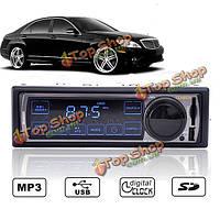 Касания автомобиля с Bluetooth 1-din магнитола радио MP3 с USB/SD и AUX-плеер