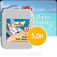 """Водный Лак яхтный """"MAXIMA-Максима"""" Полиуретан-Акрилов,ГЛЯНЦ-5,0лт."""