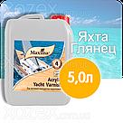 """Водный Лак яхтный """"MAXIMA-Максима"""" Полиуретан-Акрилов,ГЛЯНЦ-20лт., фото 2"""
