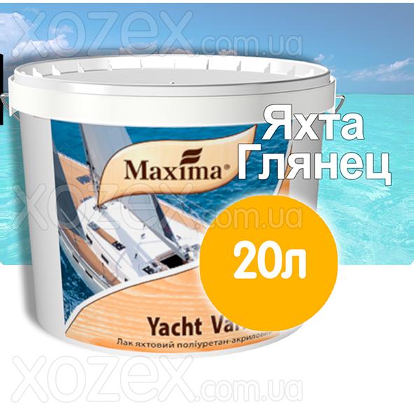 """Водный Лак яхтный """"MAXIMA-Максима"""" Полиуретан-Акрилов,ГЛЯНЦ-20лт."""