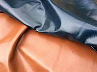 Натуральная кожа КРС Флотар рыжий двухцветный
