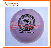 Мяч для художественной гимнастики D-19 см (сиреневый)