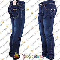 Синие стрейчивые джинсы для девочек от 7 до 11 лет (10-03)