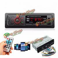 Bluetooth  автомобильного аудио стерео в тире MP3-плеер FM-радио USB SD вспомогательный приемник