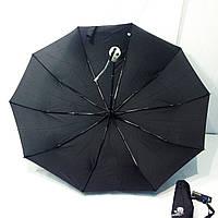 Мужской зонт автомат Евро Серебряный дождь