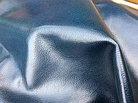 Натуральная кожа КРС Флотар синий двухцветный