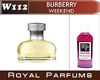Женские духи на разлив Royal Parfums  Burberry (Weekend)  №112  50мл