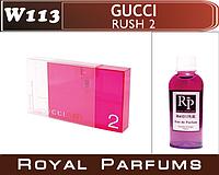 Духи Royal Parfums (рояль парфумс) Gucci (Rush 2) 100 мл