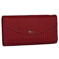 Стильный кошелек кожаный 3617 red