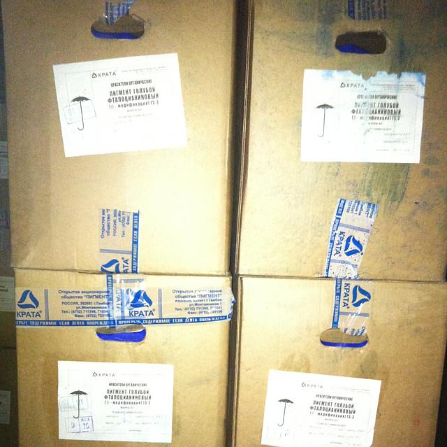 Блакитний фталоціанінових пігмент для фарб, пластиків, плитки та бетону