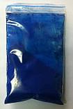 Блакитний фталоціанінових пігмент для фарб, пластиків, плитки та бетону, фото 2