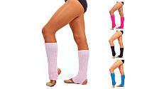 Гетры для танцев CO-9311 (акрил, l-40см, цвет в ассортименте)