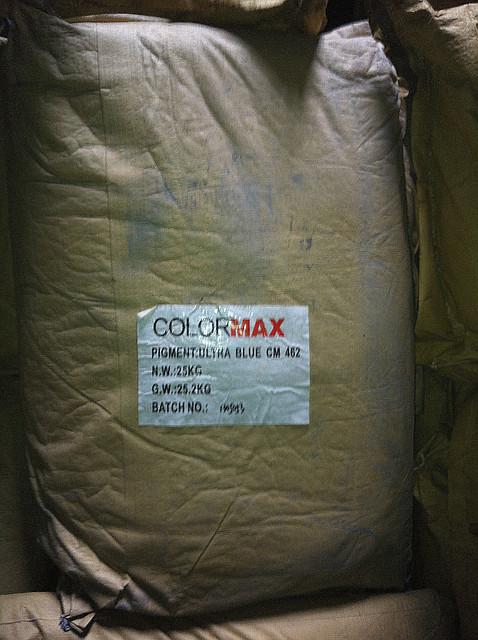 Ультрамарин пігмент 462 для фарб та емалей