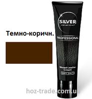 Крем для обуви Silver 75ml (темно-коричневый), фото 1