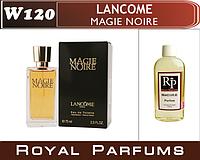 Духи Royal Parfums (рояль парфумс) Lancome «Magie Noire» (Ланком мажи нуар) 100 мл