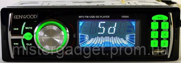 Автомагнитола Kenwood 1056 MP3, USB, AUX, FM копия, фото 2