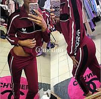 """Женский стильный спортивный костюм """"Adidas"""" : олимпийка и штаны(4 цвета)"""