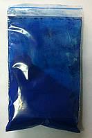 Голубой фталоцианиновый пигмент для красок и эмалей